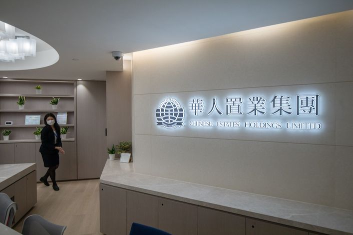 The Chinese Estates Holdings Ltd. logo in the reception area of the company's office in Hong Kong