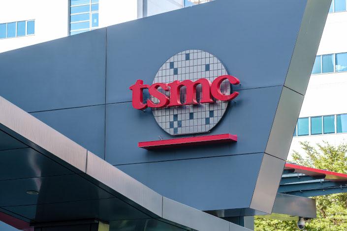 TSMC's headquarters in Hsinchu, Taiwan, on Sept. 22. Photo: VCG