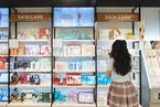 儿童化妆品出新规 禁用祛斑美白原料