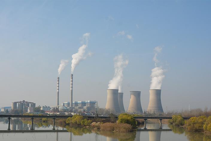 Smoke billows from a power plant in Huai'an, East China's Jiangsu province, in December 2020. Photo: VCG