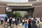 北京中小学学位仍偏紧 五年新增16万个够不够?|教育观察
