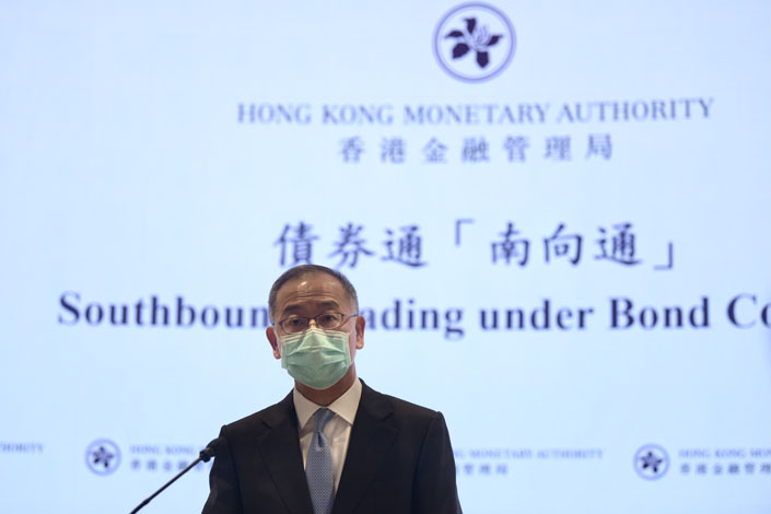 Hong Kong Monetary Authority Chief Executive Eddie Yue introduces the Southbound Bond Connect program at a press conference in Hong Kong on Sept. 15. Photo: VCG