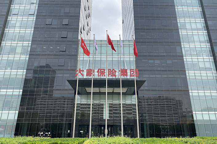 No company offered a proposal to bid on the 98.78% stake in Dajia Insurance Group Co. Ltd. Photo: VCG