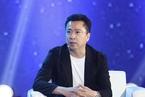 王忠磊拟减持华谊兄弟股份 套现近2亿元偿债