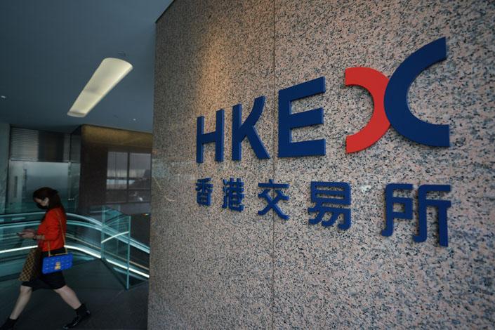 Hong Kong Stock Exchange Square in March 2020. Photo: Zhang Wei/China News Service, VCG