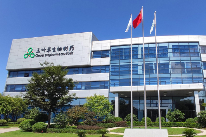 The production base of Clover Biopharmaceuticals in Changxing, East China's Zhejiang province. Photo: Clover Biopharmaceuticals