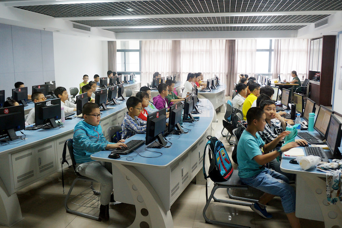 The State Council, China's Cabinet, issued new rules in late July requiring sweeping changes to the after-school tutoring industry