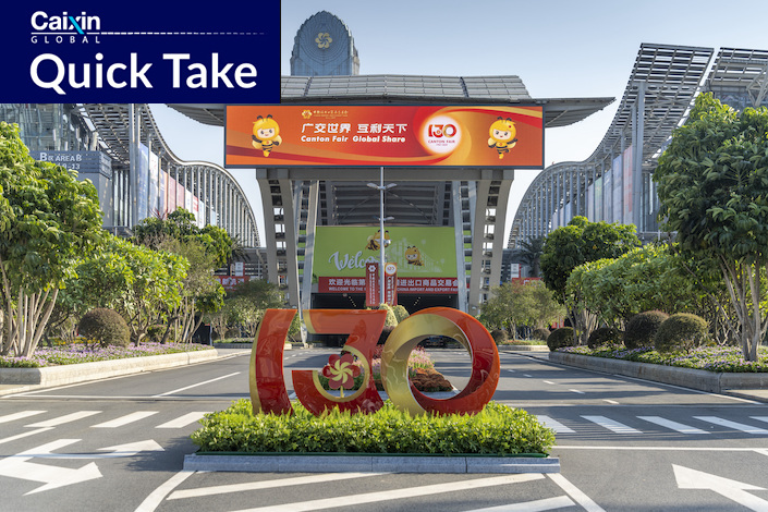 Guangzhou International Convention and Exhibition Center.