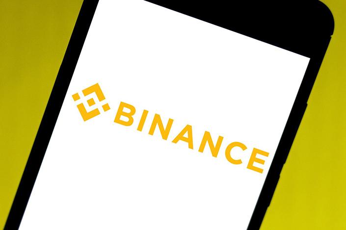 Binance logo displayed on a smartphone. Photo: Bloomberg