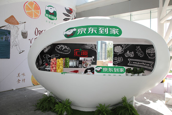 A JD Daojia booth sits in JD's headquarters in Beijing. Photo: VCG