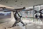 小鹏汇天获5亿美元融资 拟面向C端研发飞行汽车