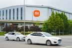 T早报|谷歌发布Pixel 6手机 搭载自研芯片;小米预计2024年量产汽车;小鹏汇天获5亿美元融资