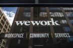 WeWork通过SPAC上市市值仅90亿美元 首日收涨13.49%