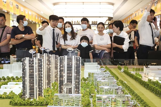 caixinglobal.com - Editorial: China Should Stick to Its Guns for Regulating the Housing Market